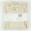 A SLICE OF GREEN sac filet pour le vrac coton bio (lot de 3)(5)