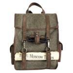 Palermo sac à dos vintage1