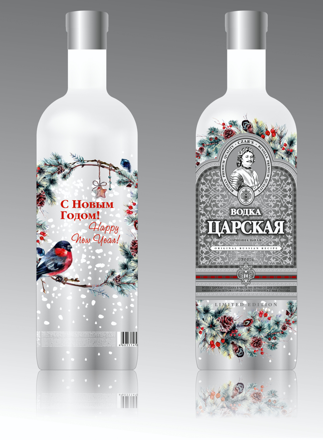 Vodka Tsarskaya Original 1L Série Spéciale Noël New Year