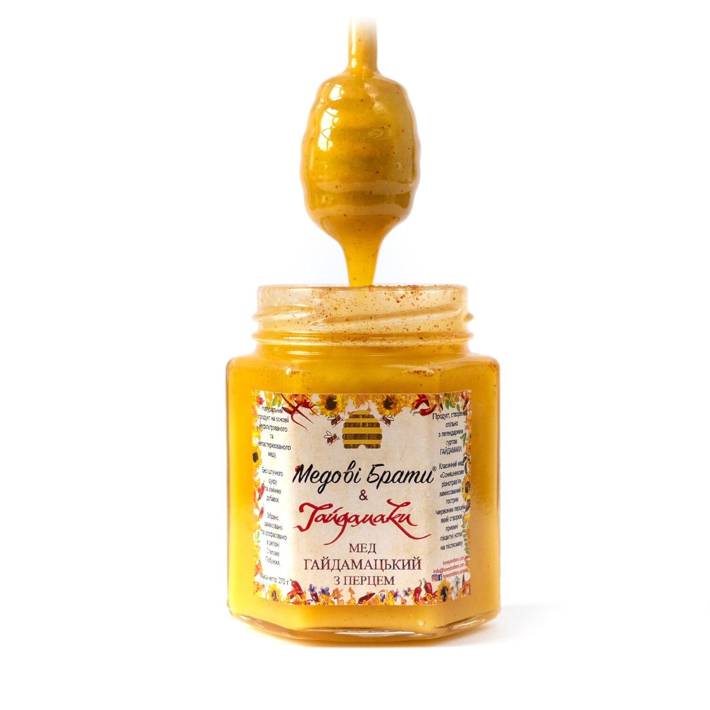 Miel HAYDAMAKY au piment rouge Frères de miel