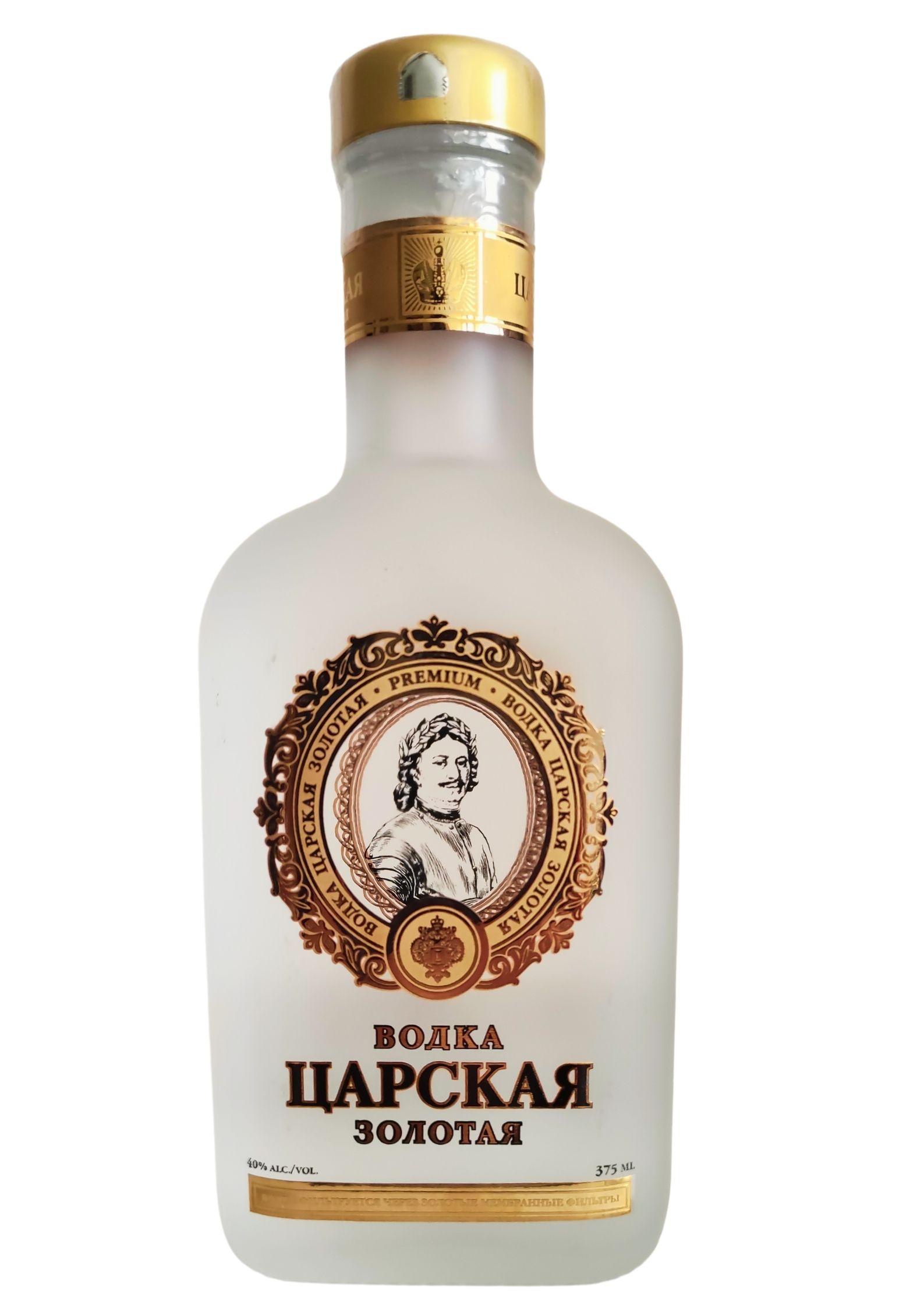 Vodka Russe Tsarskaya Gold Flasque