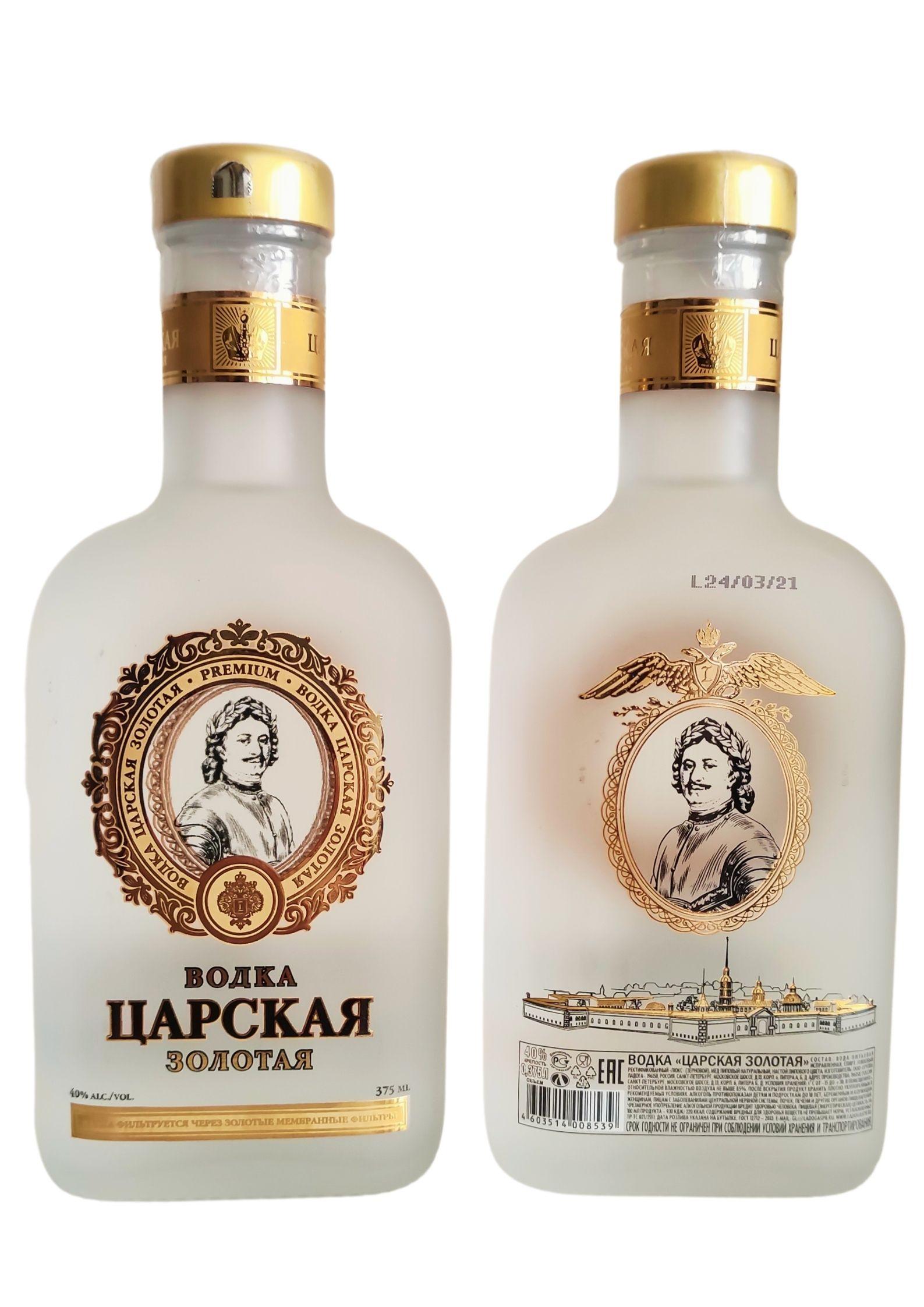 Vodka Russe Tsarskaya Gold Flasque x 2
