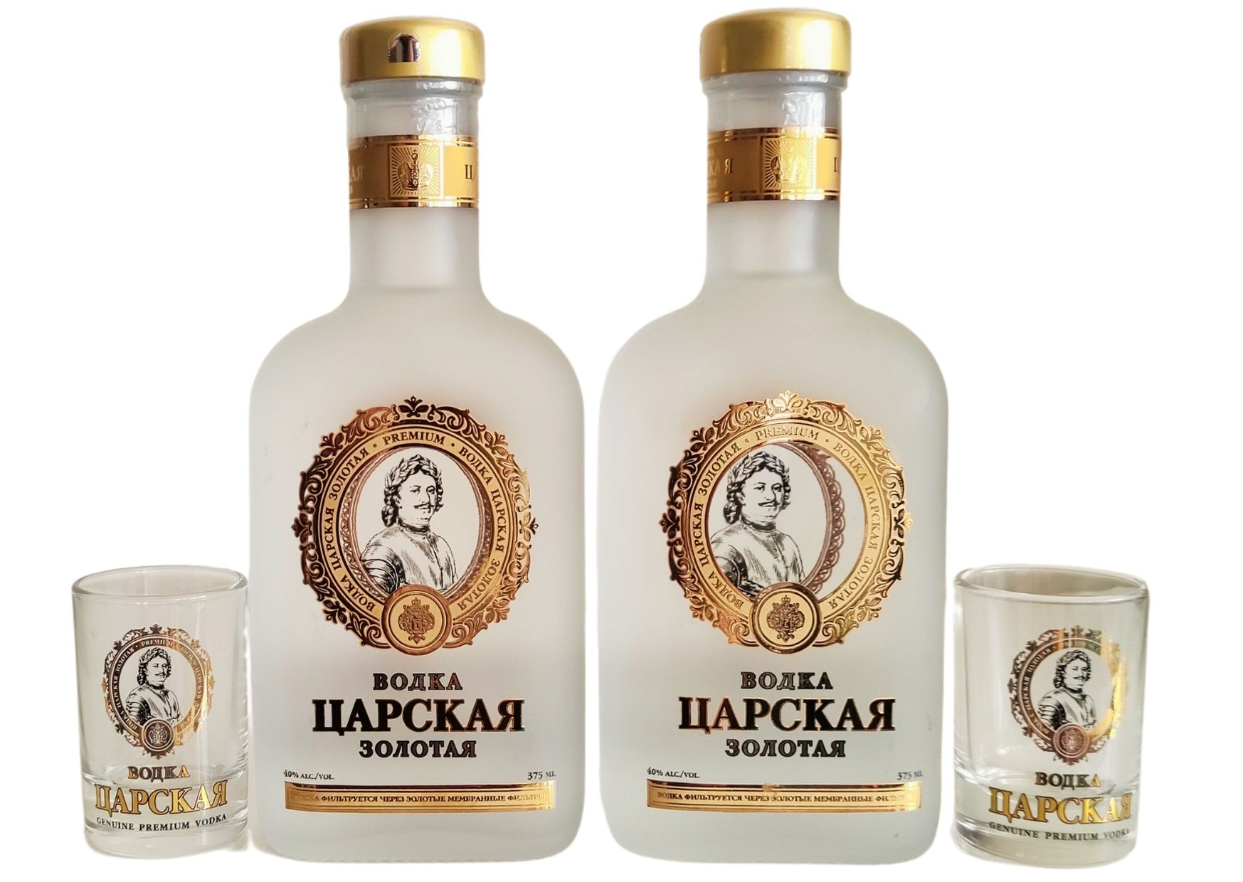 Lot Vodka Russe Tsarskaya Gold Flasque x 2 + 2 shooters à vodka décoré à l\' Or fin dont 1 OFFERT