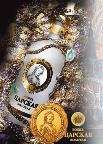 Vodka Tsarskaya Gold