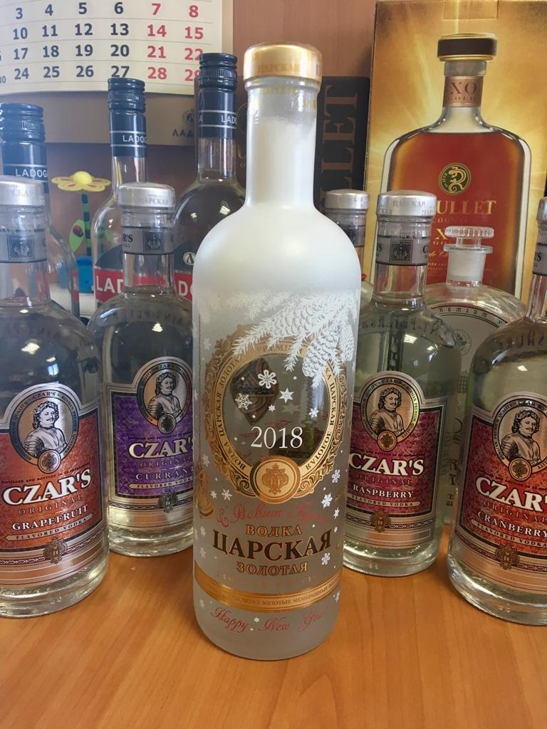 Vodka Tsarskaya Gold Spécial Noël 1 Litre Edition Limitée