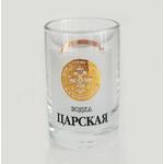 Verres Tsarskaya-1-clair-www.luxfood-shop.fr.