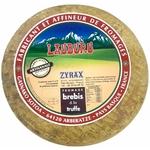 tomme-de-brebis-a-la-truffe-lauburu-zyrax-fromage-artisanale-www-luxfood-shop-fr**