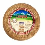Brebis au Fenugrec-zyrax fromage-www.luxfood-shop.fr - copie