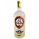 Vodka russe Tsarskaya Magnum avant-www.luxfood-shop.fr