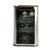 Bidon de 250 ml d' huile d' olive de Corse AOP www.luxfood-shop.fr