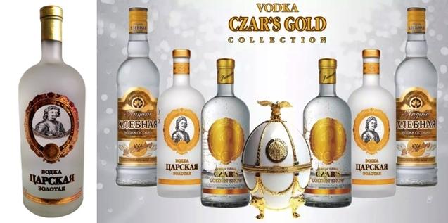Magnum Tsarskaya Gold et collection Impérial Gold