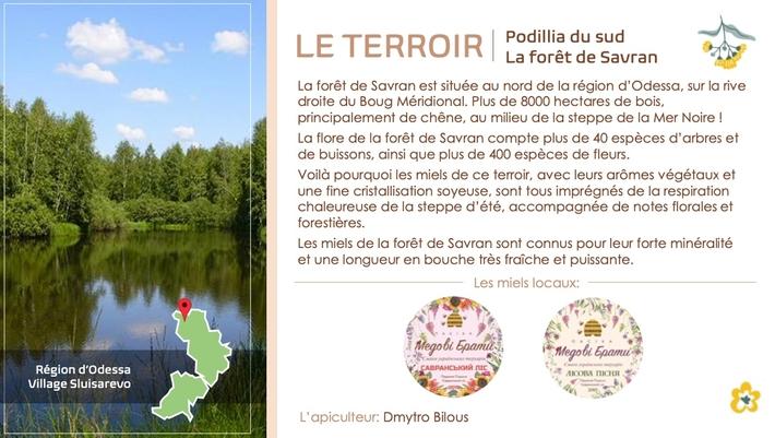 Terroir les frères de miels Région d Odessa Village Sluisarevo www.luxfood-shop.fr