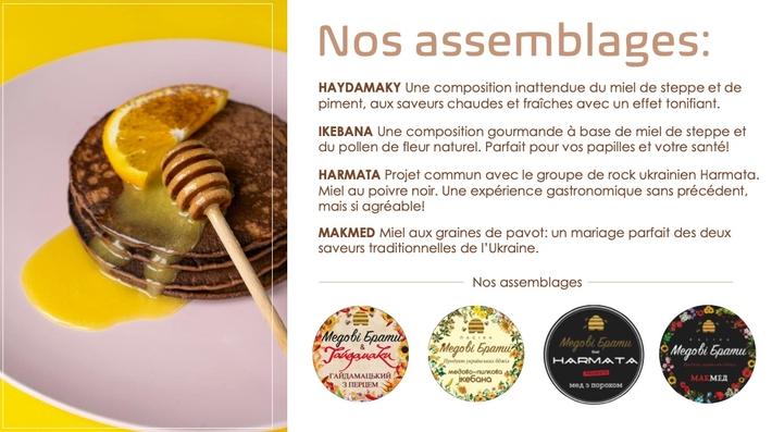 Les assemblage des Miels d' Ukraine Freres de Miels www.luxfood-shop.fr