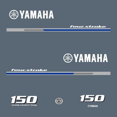 Kit stickers YAMAHA 150 cv serie 1