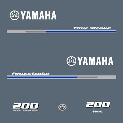 Kit stickers YAMAHA 200 cv serie 1