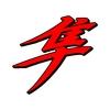 sticker-suzuki-ref159-hayabusa-logo-moto-autocollant-casque-circuit-tuning