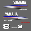 sticker_yamaha_8cv_serie2_chiffre_puissance_capot_moteur_hors-bord_autocollant_decals