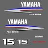 sticker_yamaha_15cv_serie2_chiffre_puissance_capot_moteur_hors-bord_autocollant_decals