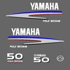 sticker_yamaha_50cv_serie2_chiffre_puissance_capot_moteur_hors-bord_autocollant_decals