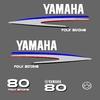sticker_yamaha_80cv_serie2_chiffre_puissance_capot_moteur_hors-bord_autocollant_decals