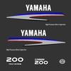 sticker_yamaha_200cv_serie2_hpdi-chiffre_puissance_capot_moteur_hors-bord_autocollant_decals