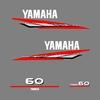 kit_yamaha_60cv-serie6_capot_moteur_hors_bord_bateau_bassboat_peche_mer_annexe_stickers_autocollant