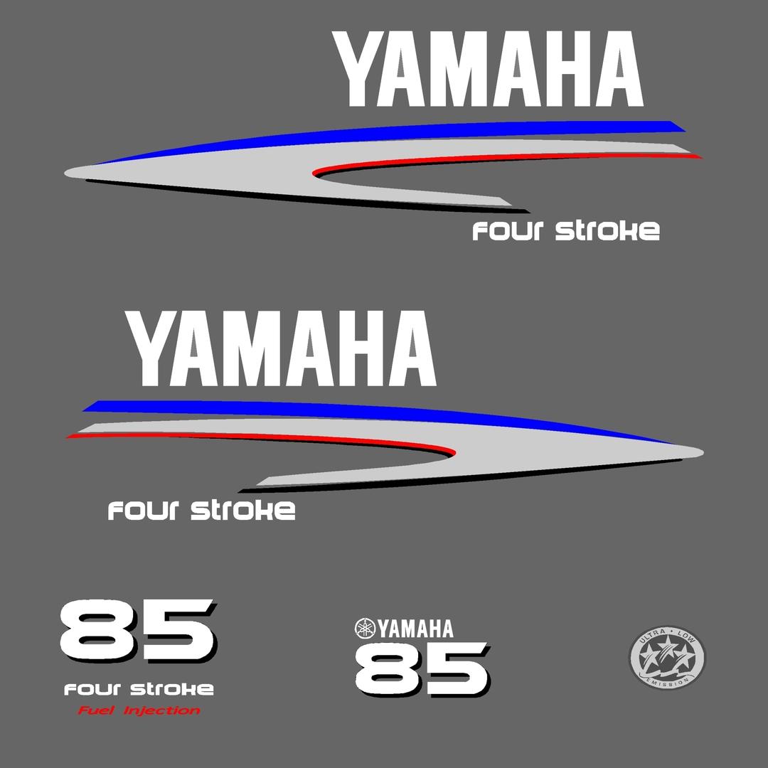 sticker_yamaha_85cv_serie2_chiffre_puissance_capot_moteur_hors-bord_autocollant_decals