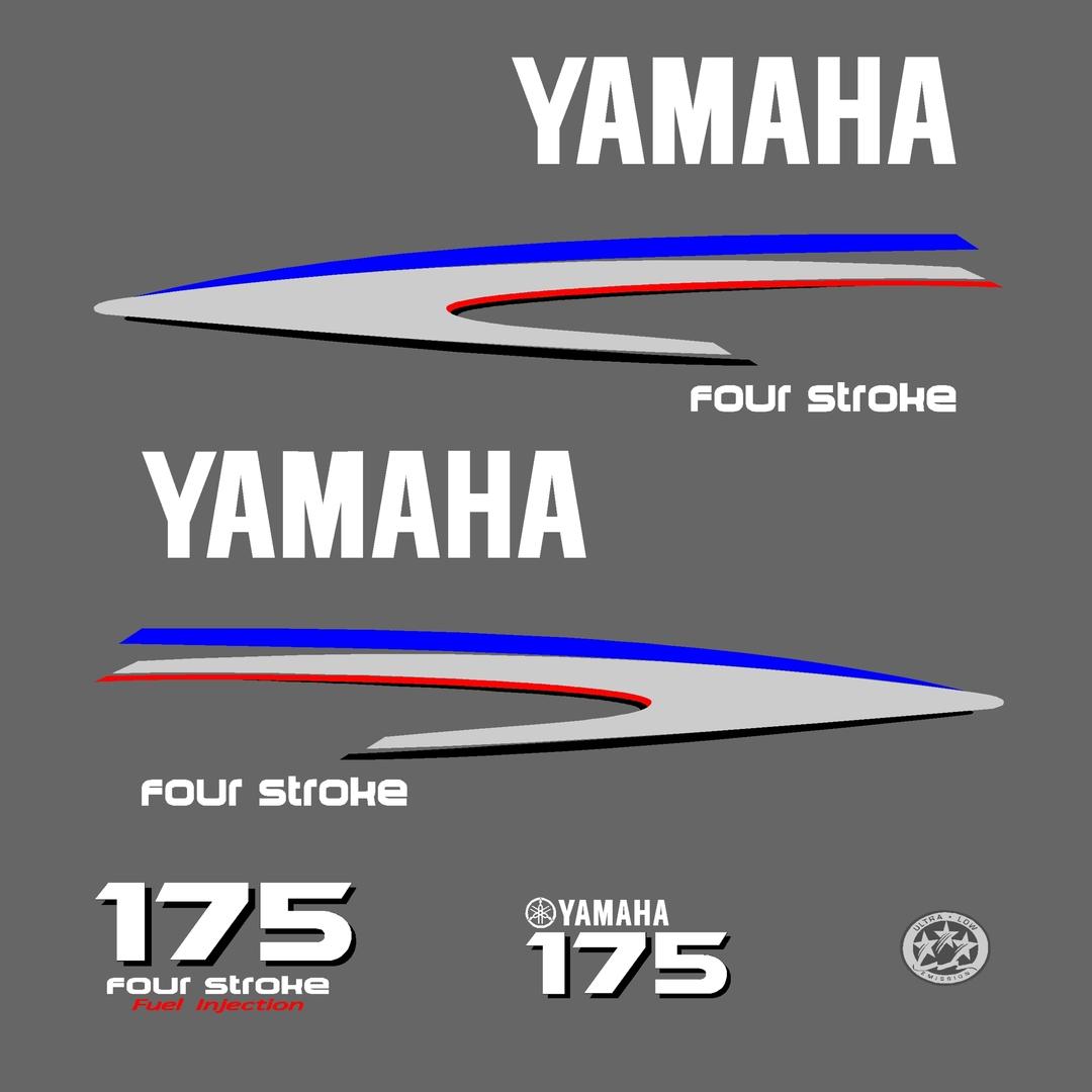 sticker_yamaha_175cv_serie2_chiffre_puissance_capot_moteur_hors-bord_autocollant_decals
