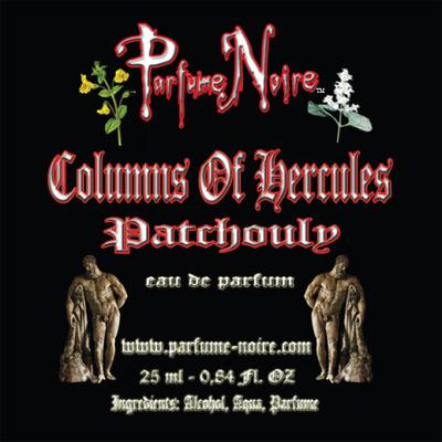 Columns of Hercules