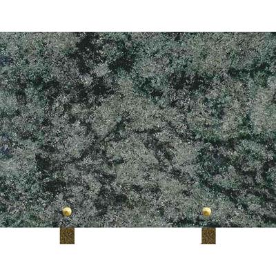 Plaque granit à graver Vert olive