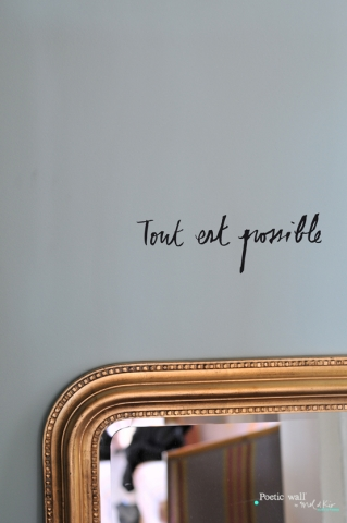 poetic-wall-tout-est-possible