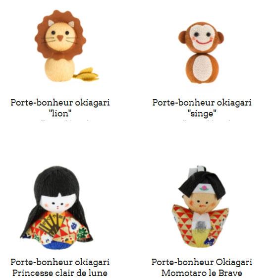 okiagari-enfants