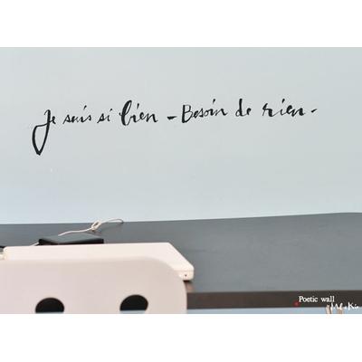 sticker poetic wall je suis si bien besoin de rien. Black Bedroom Furniture Sets. Home Design Ideas