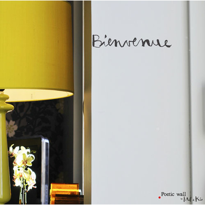 "Sticker Poetic Wall ""Bienvenue"""