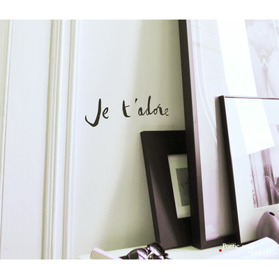 "Sticker Poetic Wall ""Je t'adore"""