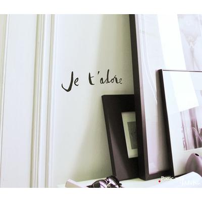 "Sticker Poetic Wall ""Je t'adore"""