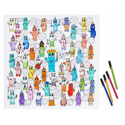 """Affiche d'anniversaire à colorier """"les Oides font la teuf d'anniversaire"""""""