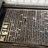 manifeste-holstee-imprime