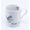 mug-fuck-you-2