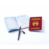 passeport-80-ans