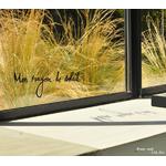 """Sticker Poetic Wall """"Mon rayon de soleil"""""""