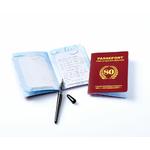 """Livre d'or """"passeport pour la quatre-vingtaine"""""""