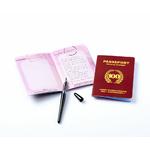 """Livre d'or """"passeport pour la centaine"""""""