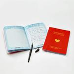 """Livre d'or de mariage """"passeport pour le bonheur"""""""