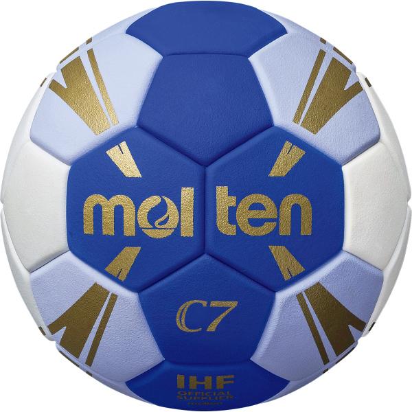 MOLTEN Ballon de Hand INITIATION ENFANT HC3500 C7 Taille 1