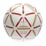 MOLTEN_D60_T2_ballon_de_handball_sans_colle_H2D4000-RW (3)