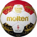 MOLTEN_HX3300_IHF_REPLICA_EGYPTE_ballon_de_handball_championnat_du_monde_masculin_T2