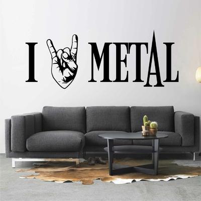Stickers I Love Metal