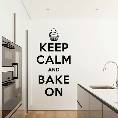 Stickers Keep Calm and bake on
