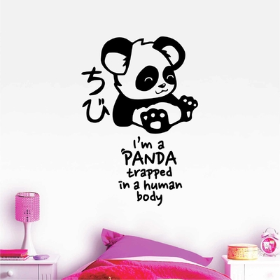 Stickers Panda trapped in human body